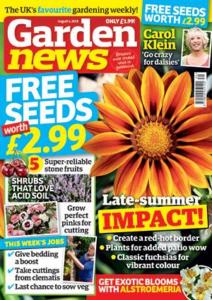 Garden News – August 4, 2018