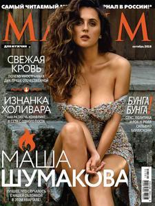 Maxim Russia - Октябрь 2018