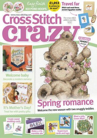 Cross Stitch Crazy – March 2019