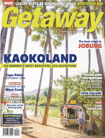 Getaway – March 2019