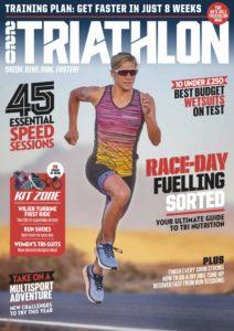 220 Triathlon UK – July 2019