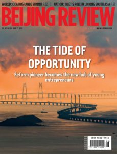 Beijing Review – June 27, 2019