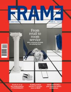 Frame – July-August 2019