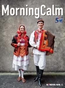 MorningCalm – July 2019