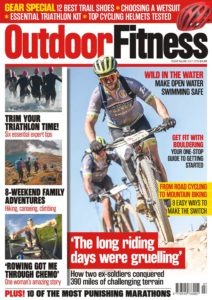 Outdoor Fitness – July 2019
