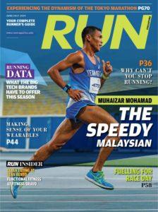 Run Singapore – June-July 2019