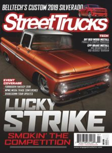 Street Trucks – July 2019