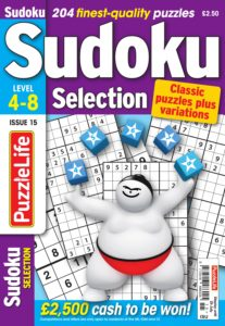 Sudoku Selection – June 2019