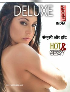 Deluxe Model India – July-December 2019