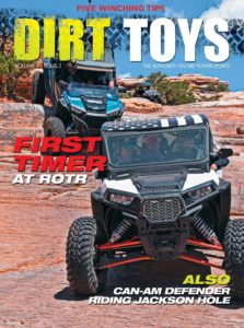 Dirt Toys – July 2019