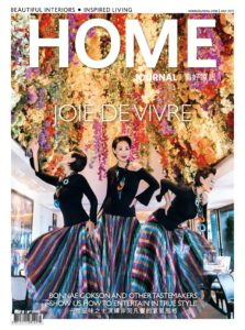 Home Journal – July-August 2019