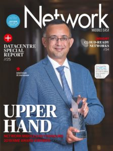 Network Middle East – July 2019