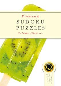Premium Sudoku – July 2019