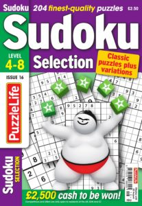 Sudoku Selection – July 2019