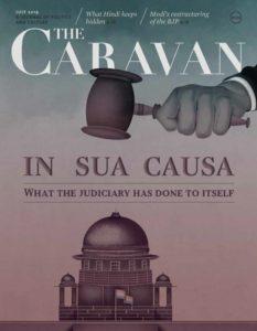 The Caravan – July 2019