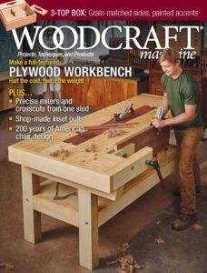 Woodcraft – August-September 2019