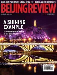 Beijing Review – August 08, 2019