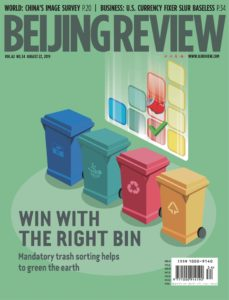 Beijing Review – August 22, 2019