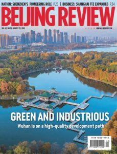 Beijing Review – August 29, 2019