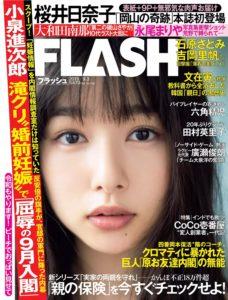 Flash No 1526 – 3 September 2019