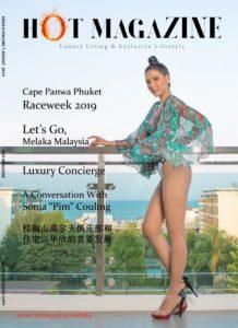 Hot Magazine – August 2019
