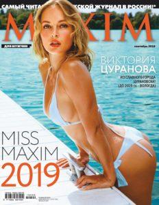 Maxim Russia – September 2019