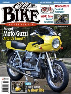 Old Bike Australasia – July 21, 2019
