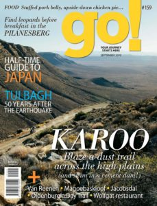 go! South Africa – September 2019