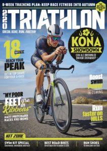 220 Triathlon UK – October 2019