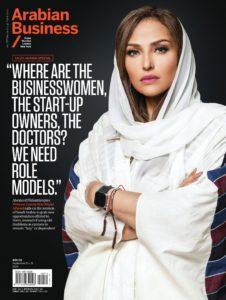 Arabian Business – September 15, 2019