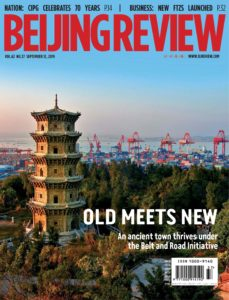 Beijing Review – September 12, 2019