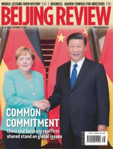 Beijing Review – September 19, 2019