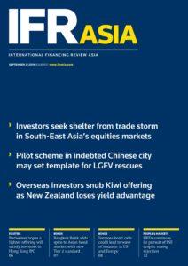 IFR Asia – September 21, 2019
