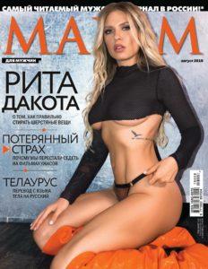 Maxim Russia – August 2019