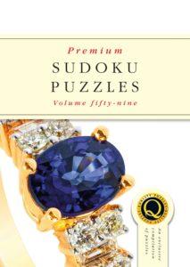 Premium Sudoku – September 2019