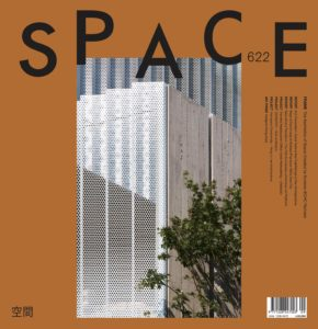Space – September 2019