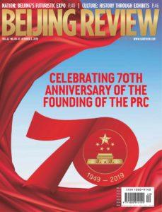 Beijing Review – October 03, 2019