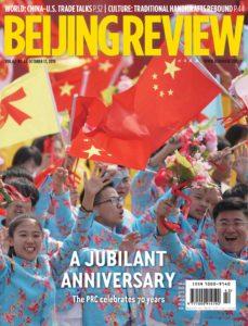 Beijing Review – October 17, 2019