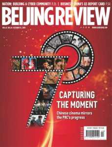 Beijing Review – October 31, 2019