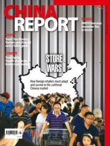 China Report – November 2019
