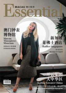 Essential Macau – October-November 2019