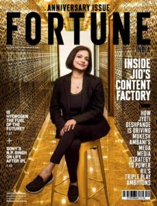 Fortune India – October 2019