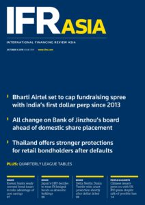 IFR Asia – October 05 2019