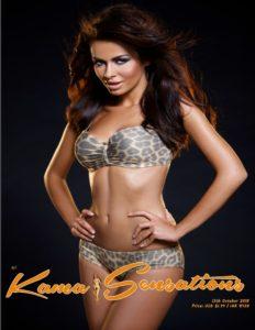 Kama Sensations – 15 October 2018