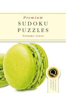 Premium Sudoku – October 2019