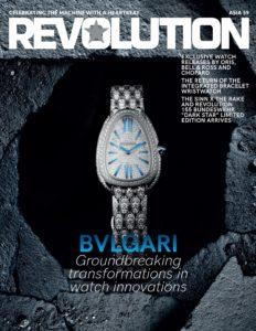 Revolution Digital – October 2019