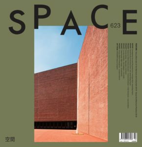 Space – October 2019
