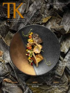 TK Tasting Kitchen – Issue 43 2019