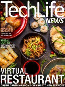 Techlife News – October 26, 2019