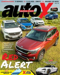 autoX – October 2019